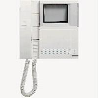 Pivot- videocitofono completo di staffa